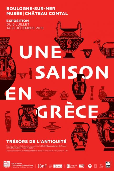 VISITE-CAFE - UNE SAISON EN GRECE